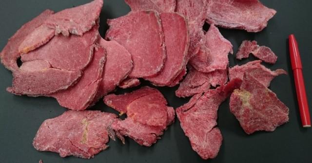 犬 馬肉 プレミアム馬肉スライス 5mm アルゼンチン産 500g 冷凍バラ凍結 生馬肉