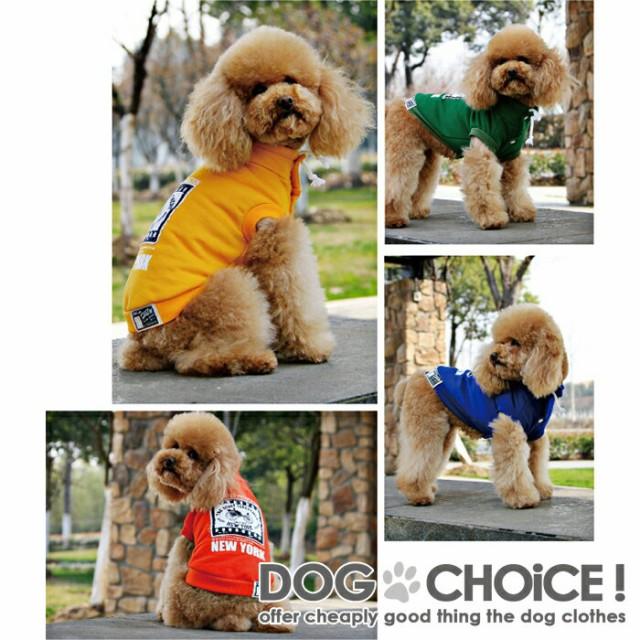 【秋冬モデル】da13073 ドッグウェア 犬服 伸縮性あり ワッペン NEW YORK スナップボタンタイプ【DOBAZ/ドバズ】【DOBAZ/ドバズ】