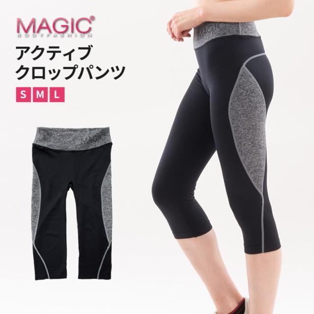 MAGIC BODY FASHION(マジック ボディファッション) ACTIVE CROP PANTS(アクティブ クロップ パンツ)/ヨガパンツ 7分丈 ヨガウエア