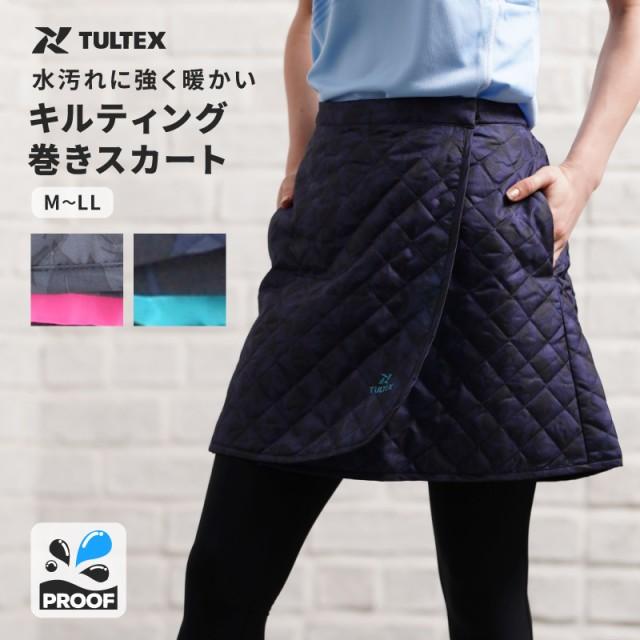 TULTEX(タルテックス) レディース 中綿巻きスカート / スカート ラップスカート ひざ掛け 防寒 アウトドア 中綿