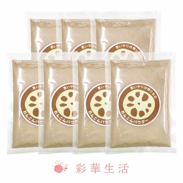 徳島産れんこんパウダー100g[7袋セット] 国産れんこん レンコンパウダー 蓮根粉 れんこんパウダー