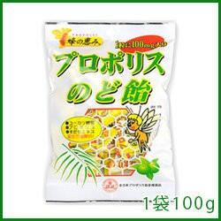 プロポリス入りのど飴 プロポリスキャンディー 100g