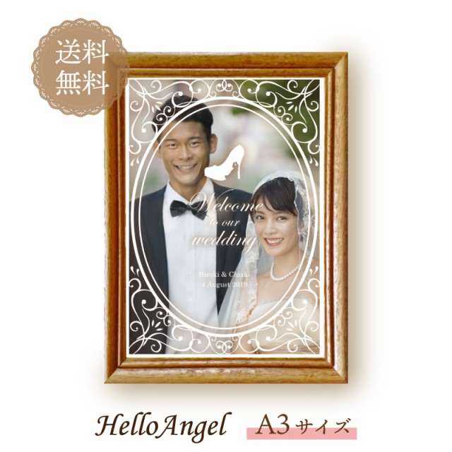 ハローエンジェル ウェディングポスター A3 【メール便送料無料】