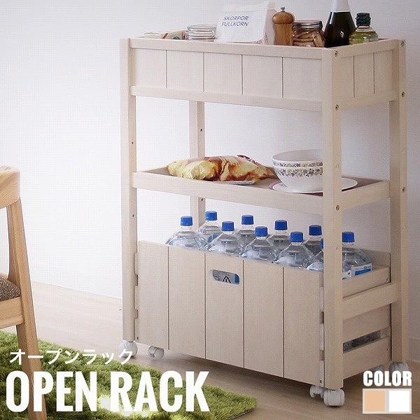 cc49aac8fe Viola ビオラ マルチオープンラック (キャスター付き キッチン 洗面所 木製 おしゃれ おすすめ アンティーク 白 茶色)  □商品は配送先の玄関わたしとなります。