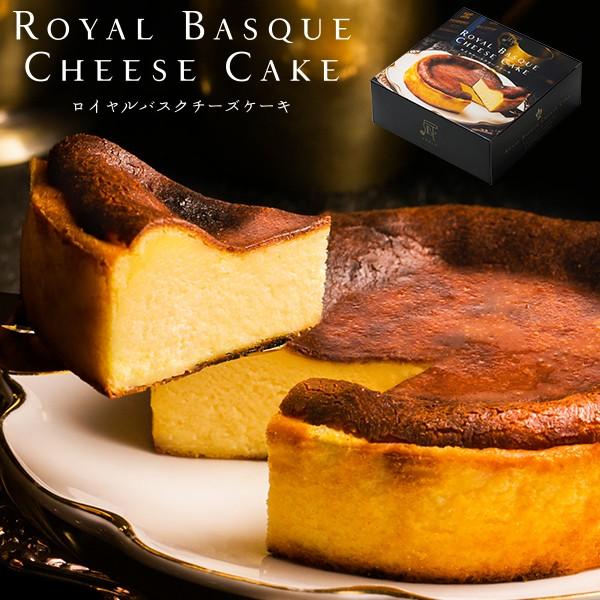 【PABLO】【送料無料】ロイヤルバスクチーズケーキ -プレゼント スイーツ パブロ チーズケーキ お取り寄せ ハロウィン お歳暮 御歳暮 手