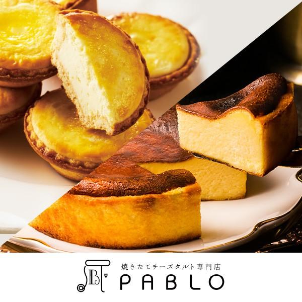 【送料無料】ロイヤルバスクチーズケーキ + PABLO mini 6個入 (プレーン) セット - チーズケーキ ギフト パブロミニ お歳暮 御歳暮 クリ