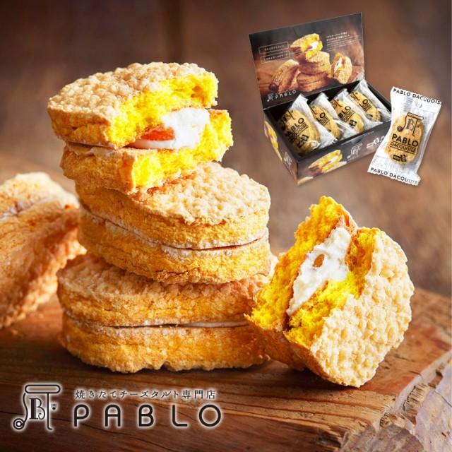 パブロダックワーズ チーズタルト味 4個入 - お中元 お菓子 個包装 ギフト スイーツ プレゼント アプリコット 手土産 チーズクリーム パ