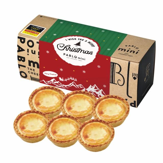 送料無料 クリスマス チーズケーキ スイーツ お菓子 個包装 お取り寄せ スイーツ プチギフト タルト 全粒粉 パブロ ミニ PABLO mini 6個
