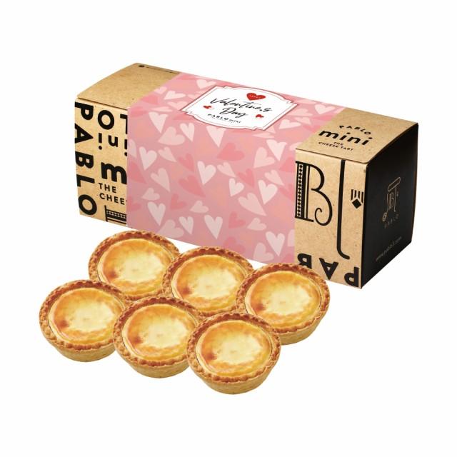 【送料無料】 PABLO mini 6個セット (プレーン) 6.5cm - バレンタイン チーズケーキ スイーツ お菓子 個包装 お取り寄せ スイーツ プチギ