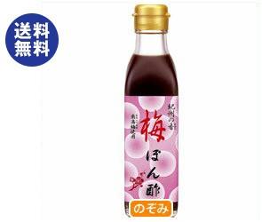 【送料無料2ケースセット】 ハグルマ 紀州の香 梅ぽん酢 200ml瓶×12本入×(2ケース)