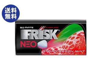 【送料無料】 クラシエ FRISK(フリスク)ネオ ストロベリーミント 35g×9個入