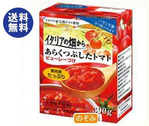 【送料無料】 ナガノトマト イタリアの畑から あらくつぶしたトマト ピューレーづけ 390g×12箱入