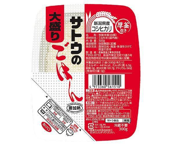 【送料無料】サトウ食品 サトウのごはん 新潟県産コシヒカリ 大盛り 300g×24個入