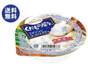 【送料無料2ケースセット】たらみ くだもの屋さん ナタデココヨーグルトデザート 160g×36個入×(2ケース)