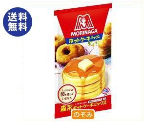【送料無料2ケースセット】 森永製菓 ホットケーキミックス 150g×40(20×2)袋入×(2ケース)