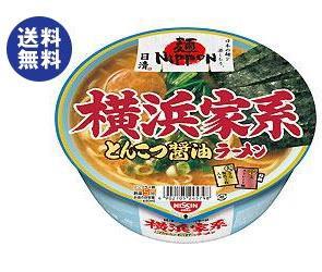 【送料無料】日清食品 麺ニッポン 横浜家系とんこつ醤油ラーメン 119g×12個入