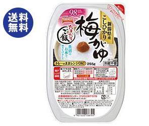 【送料無料2ケースセット】テーブルマーク たきたてご飯 新潟県産こしひかり 梅がゆ 255g×24個入×(2ケース)