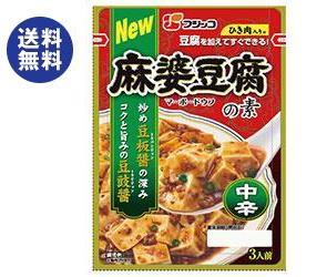 【送料無料】フジッコ 麻婆豆腐の素 中辛 195g×10袋入