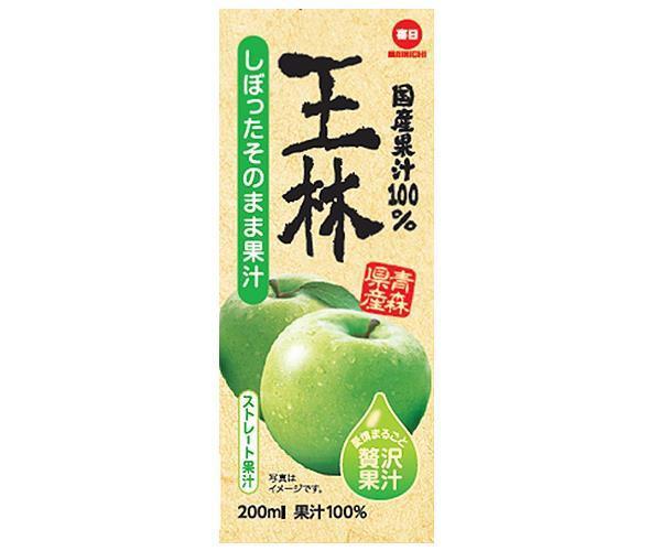【送料無料】毎日牛乳 王林ストレートジュース100%(青森県産) 200ml紙パック×24本入