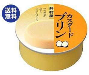 送料無料 井村屋 缶カスタードプリン 75g×32個入