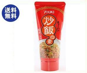 【送料無料】 ユウキ食品 炒飯の素 チューブ 100g×10本入