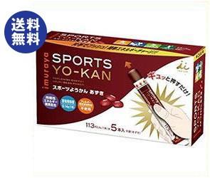 【送料無料】 井村屋 スポーツようかん あずき 40g×5本×20箱入