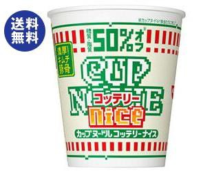 【送料無料】日清食品 カップヌードル コッテリーナイス 濃厚!キムチ豚骨 58g×12個入