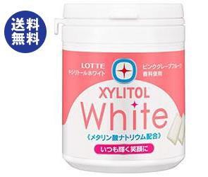【送料無料】 ロッテ キシリトールホワイト ピンクグレープフルーツ ファミリーボトル 143g×6個入