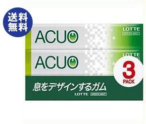 【送料無料】 ロッテ ACUO(アクオ) グリーンミント 3P×10個入