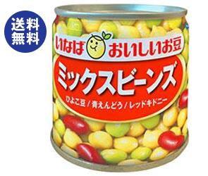 【送料無料】 いなば食品 ミックスビーンズ 110g缶×24個入