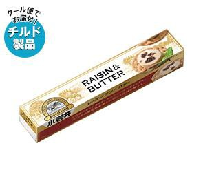 【送料無料】【チルド(冷蔵)商品】小岩井乳業 レーズンアンドバター 75g×15箱入