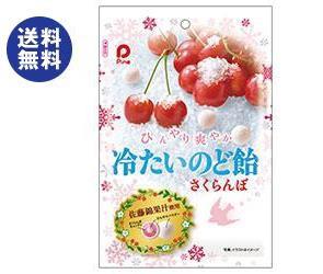 【送料無料2ケースセット】パイン 冷たいのど飴さくらんぼ 70g×6袋入×(2ケース)