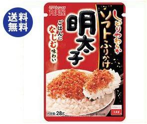 【送料無料】 丸美屋 ソフトふりかけ 明太子 28g×10袋入