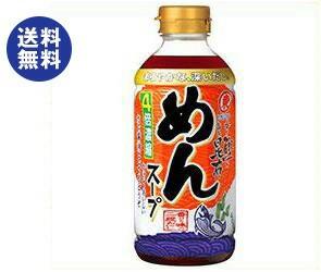 【送料無料】 ヒガシマル醤油 めんスープ 4倍濃縮 400mlペットボトル×12本入