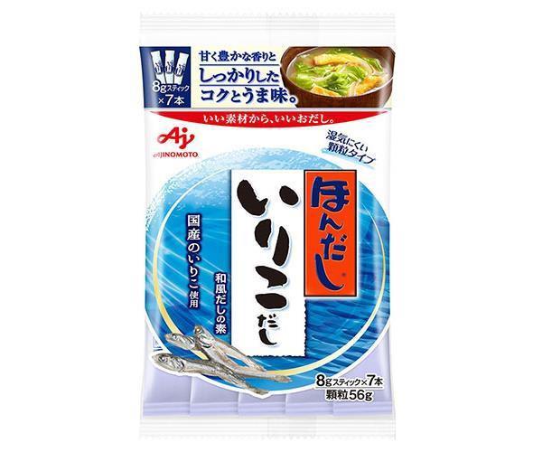 【送料無料2ケースセット】味の素 ほんだし いりこだしスティック 56g×20袋入×(2ケース)