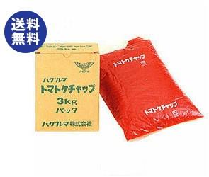 【送料無料】 ハグルマ JAS特級 トマトケチャップ 3kg袋パック×4袋入