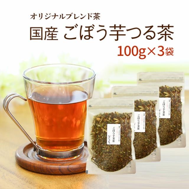リクエストにお応えして 当店人気NO 1の ごぼう茶とシモン茶をブレンドしちゃいました♪ 国産 健康茶 オリジナルブレンド茶 100g×3袋
