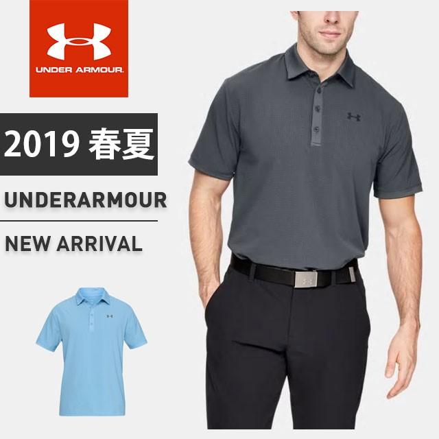 ed84ae335037b2 アンダーアーマー メンズ ゴルフ ポロシャツ 半袖 ボタン UA プレイオフベントポロ ルーズ 吸汗速
