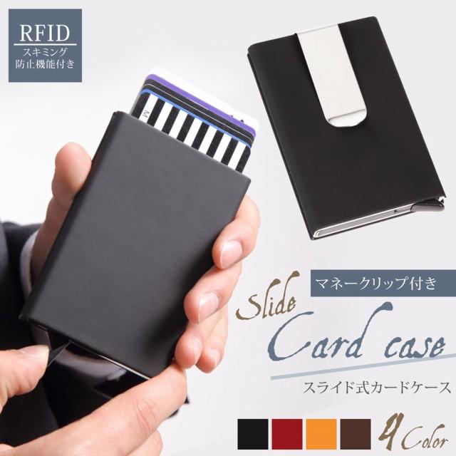 クレジットカード詐欺から救ってくれるサービス