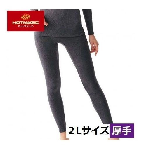 1 o 2 paia Leggings Donna Leggins NADI C237 Tg Unica