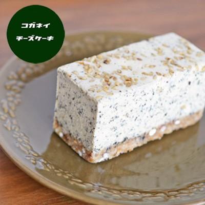 ホワイトデー ギフト チーズケーキ 香ばしほうじ茶のレアチーズケーキ 単品 お菓子 cake スイーツ