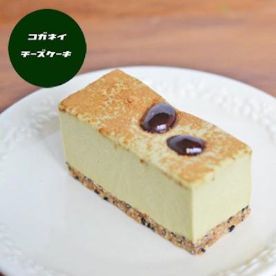 ホワイトデー ギフト チーズケーキ 黒抹茶のレアチーズケーキ 単品 お菓子 cake スイーツ