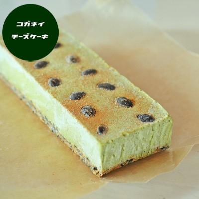 お歳暮 御歳暮 ギフト チーズケーキ 黒抹茶 レアチーズケーキ ホールケーキ お菓子 cake スイーツ