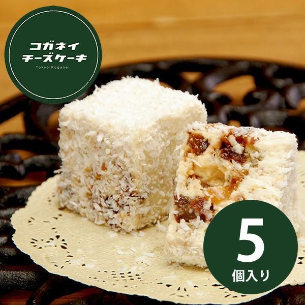 ホワイトデー プレゼント お菓子 スイーツ ギフト 朝ごはんチーズケーキ [5個入り]