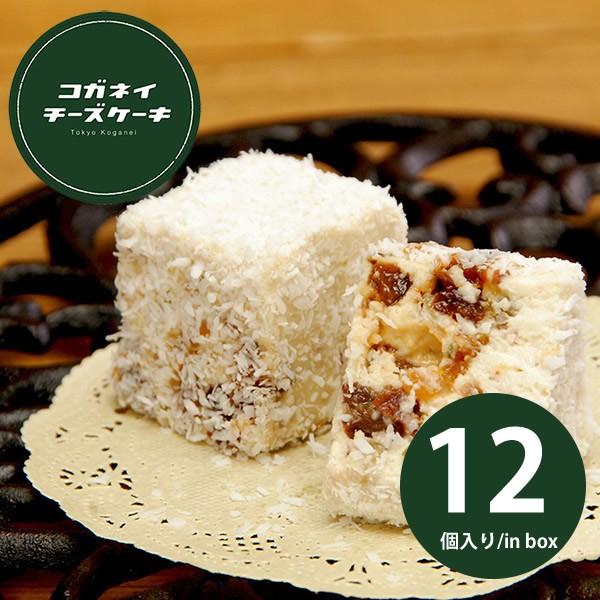 ホワイトデー プレゼント ギフト スイーツ 朝ごはんチーズケーキ 個包装無し12個入りBOX 糖質制限 無添加 白無糖 低糖質 お菓子
