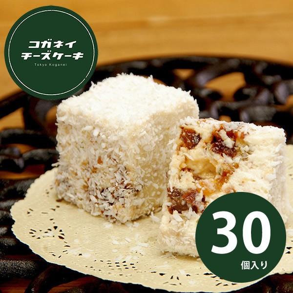 ホワイトデー プレゼント ギフト 朝ごはんチーズケーキ お徳用6セット30個 スイーツ