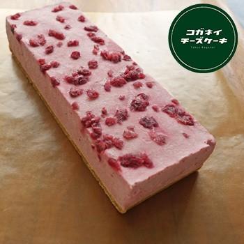 ホワイトデー プレゼント ギフト チーズケーキ スイーツ ビューティーベリーのレアチーズケーキ スイーツ ホール お菓子