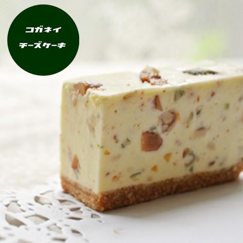 ホワイトデー ギフト レアチーズケーキ 個包装 糖尿病 お菓子 スイーツ はちみつナッツ 単品 cake