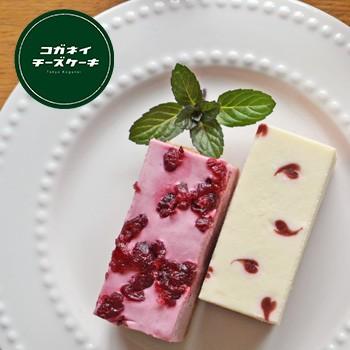 お歳暮 御歳暮 プレゼント ギフト チーズケーキ 低糖質 Wベリーのチーズケーキミニギフト お菓子 スイーツ