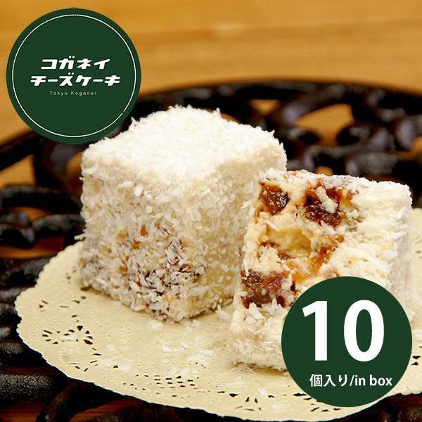ホワイトデー プレゼント ギフト プレゼント 朝ごはんチーズケーキ10個入りBOX 白砂糖不使用 スイーツ